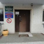 Ритуальный магазин на Долгиновском тракте, 160 а/1