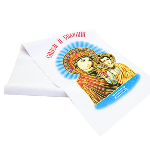 Ритуальный рушник обрядовый Атлас купить в Минске, цены