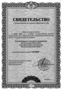 Ритуальные принадлежности купить в Минске с доставкой, магазины
