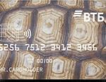 Ритуальные услуги и товары в рассрочку по карте Черепаха ВТБ банк