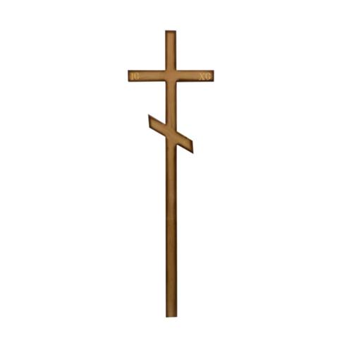 Крест на могилу с табличкой православный