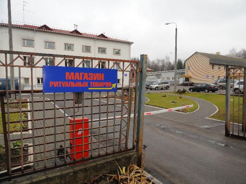 Хранение тела в морге для кремации, захоронения в Минске, цены